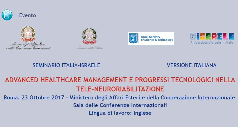 Advanced Healthcare Management and Technological Progress in Tele Neurorehabilitation. 23 ottobre, Roma